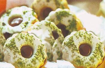 Biscotti di zafferano con pistacchi